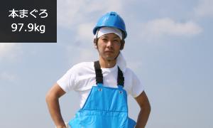 広島店 店長 / 隅 隆彰