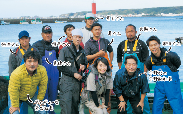紀州梅真鯛3