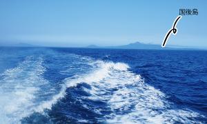 知床・羅臼は流氷によってもたらされる栄養豊かな海と豊かな自然に恵まれた世界遺産。稀少な動植物がたくさん生息してるんだって。冬には流氷も流れつく海。根室海峡の向こうは北方四島のひとつ国後島。