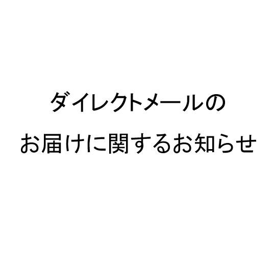 2020DM